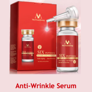 meiyanqiong anti-wrinkle serum