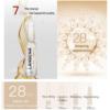 vitamin c whitening serum from lanbena