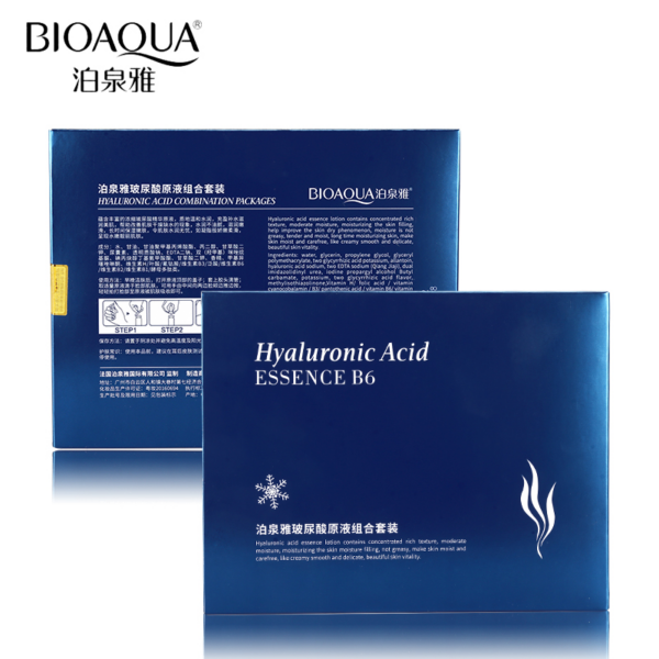 bioaqua hyaluronic acid set of 10 pieces