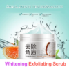 bioaqua exfoliating scrub for whitening and cleaning