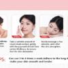 how to use bioaqua pomegranate night mask