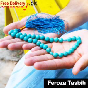 Feroza tasbih 33 beads
