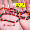 mix-color-aqeeq-tasbih-homely-pakistan-3