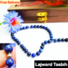 Lajward Stone Tasbeeh 33 beads