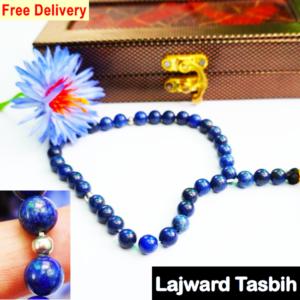 lajaward tasbih 33 beads