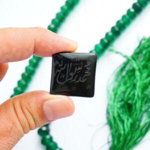 Allah Muhammad Rasool Black aqeeq