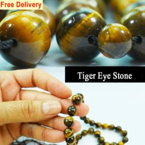 Tiger Eye Stone 33