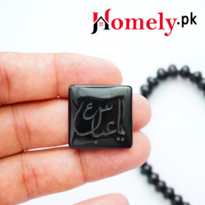 ya abaas black aqeeq 2