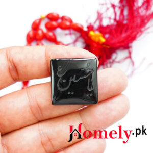 Ya Hussain black aqeeq 1