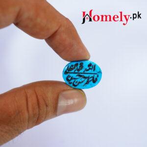 Panjtan Pak Feroza
