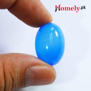 Blue irani aqeeq