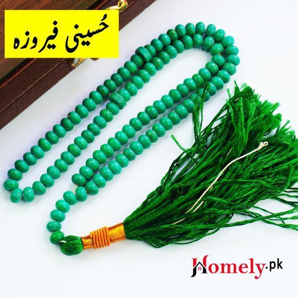 Hussaaini Feroza Stone Tasbeih image for product