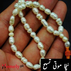 Natural Pearl Tasbeeh