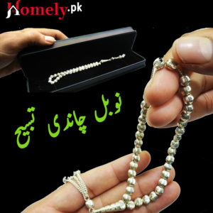silver tasbih prayer beads