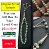 silver tasbeeh prayer counting beads