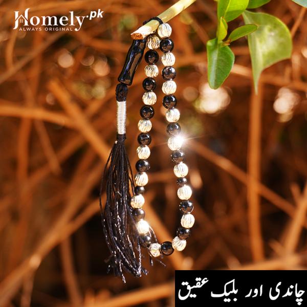 Chandi Black Aqeeq 6 mm Tasbeeh 1 By 1