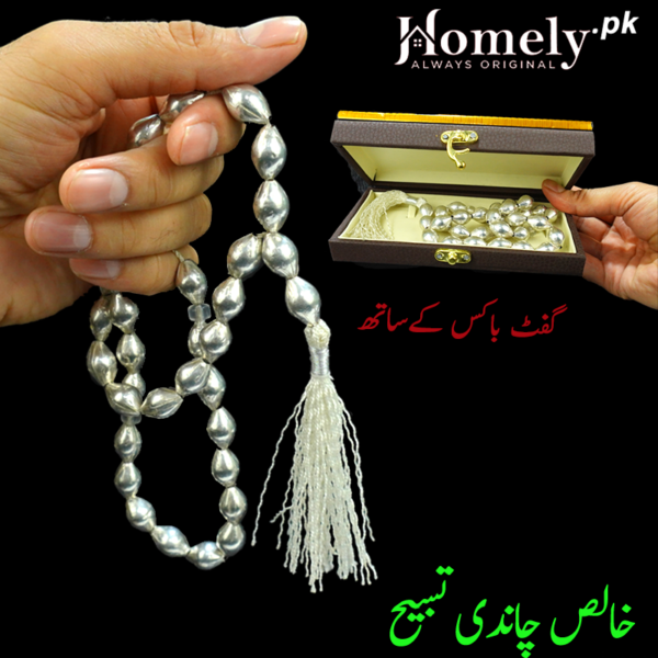 Pure Chandi silver tasbih hand made 2