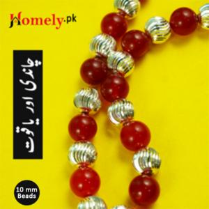 10-mm-Chandi-Yaqoot-33-Beads-Tasbeeh-Image-1