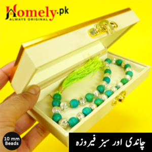 10-mm-Green-Feroza-Chandi-33-Beads-Tasbeeh-image-1