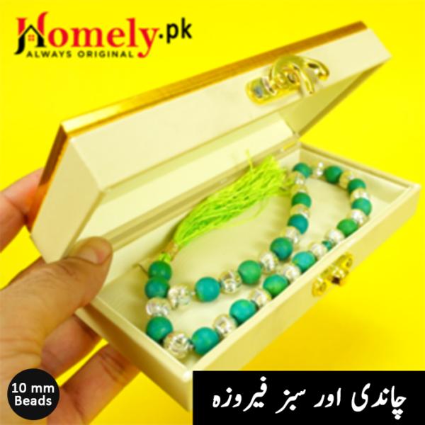 10-mm-Green-Feroza-Chandi-33-Beads-Tasbeeh-image-1