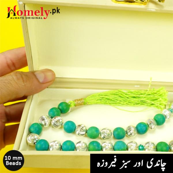 10-mm-Green-Feroza-Chandi-33-Beads-Tasbeeh-image-2