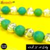 10-mm-Green-Feroza-Chandi-33-Beads-Tasbeeh-image-3