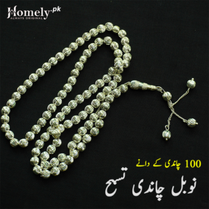 100 Beads Chandi tasbeeh