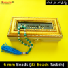 Feroza-plus-Chandi-6mm-beads-Tasbeeh-image-2
