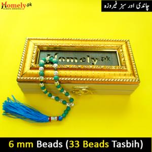 6 mm 33 Beads Feroza + Chandi