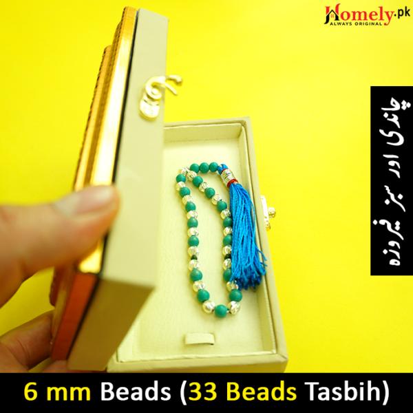 Feroza-plus-Chandi-6mm-beads-Tasbeeh-image-3