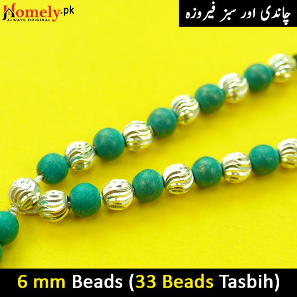 Feroza-plus-Chandi-6mm-beads-Tasbeeh-image-5