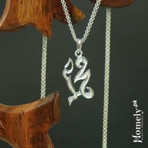 Muhammad Saww Name locket