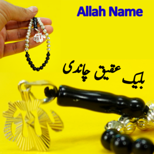 allah name black aqeeq chandi tasbih prayer beads