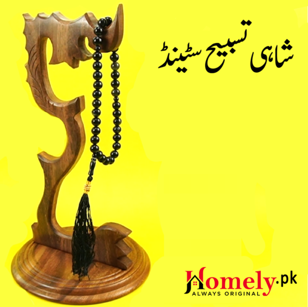 prayer beads stand