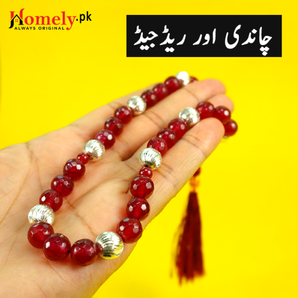 3 Red Jade Tasbeeh With 1 Chandi Beads