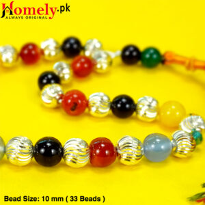 Bigger Beads 10mm ( Total Beads: 33 )