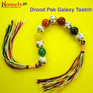 Drood pak Tasbih 10 mm Bigger Beads ( Total Beads: 11 )