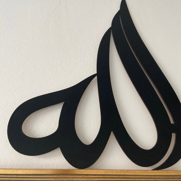 Allah Calligraphy Wooden islamic wall Art