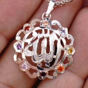 Allah name locket