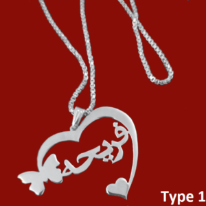Customise-Locket-with-butterfly-heart-image-1