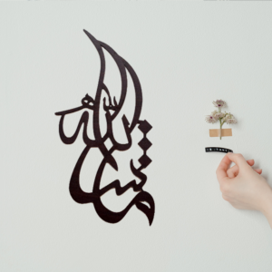 Masha-Allah-Calligraphy-wall-art