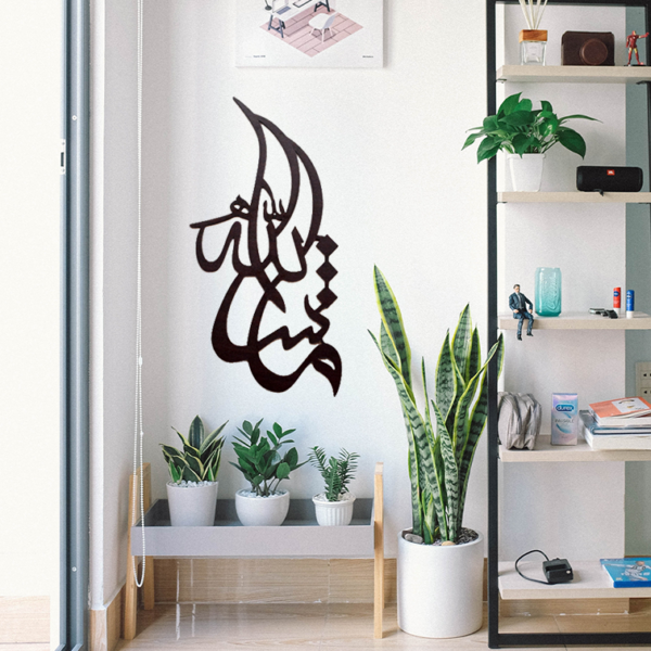Masha-Allah-Calligraphy-wall-art