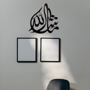 Mashallah Calligraphy Wooden Islamic wall art