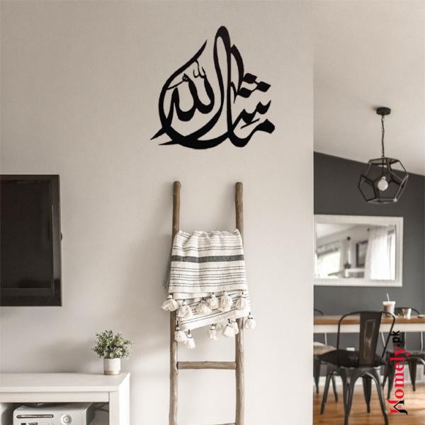 Mashallah Calligraphy Wooden Islamic wall art