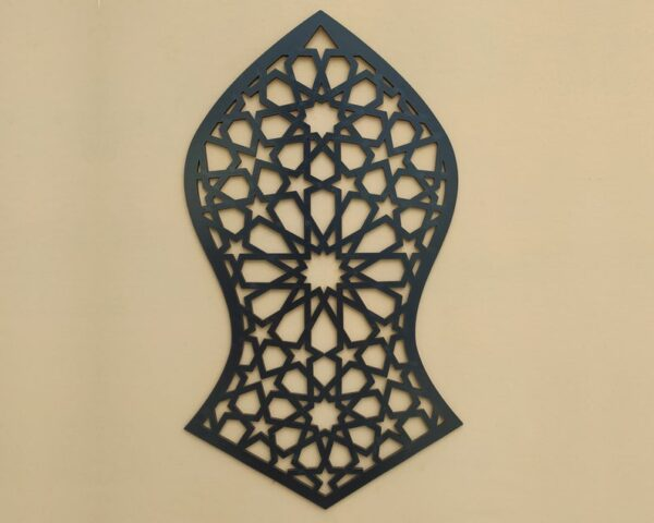 Nalain Pak Wooden Islamic Calligraphy Wall Art