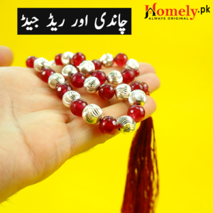 Red Jade Tasbeeh With Chandi Beads
