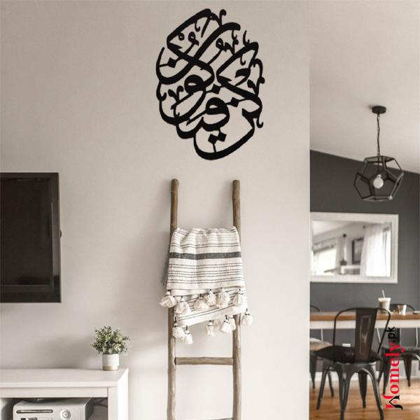 kun faya kun calligraphy wall art