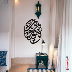 kun faya kun calligraphy wall art