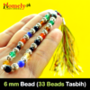 galaxy tasbih silver with mix aqeeq prayer counting beads