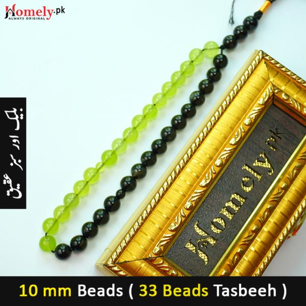 Black-and-Green-Aqeeq-10-mm-Tasbeeh-Product-image